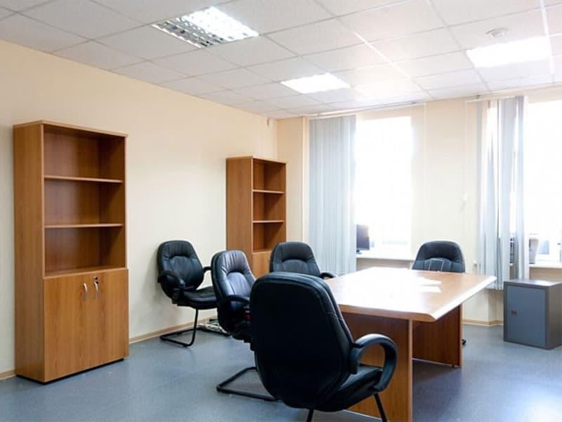 офис автовыкуп